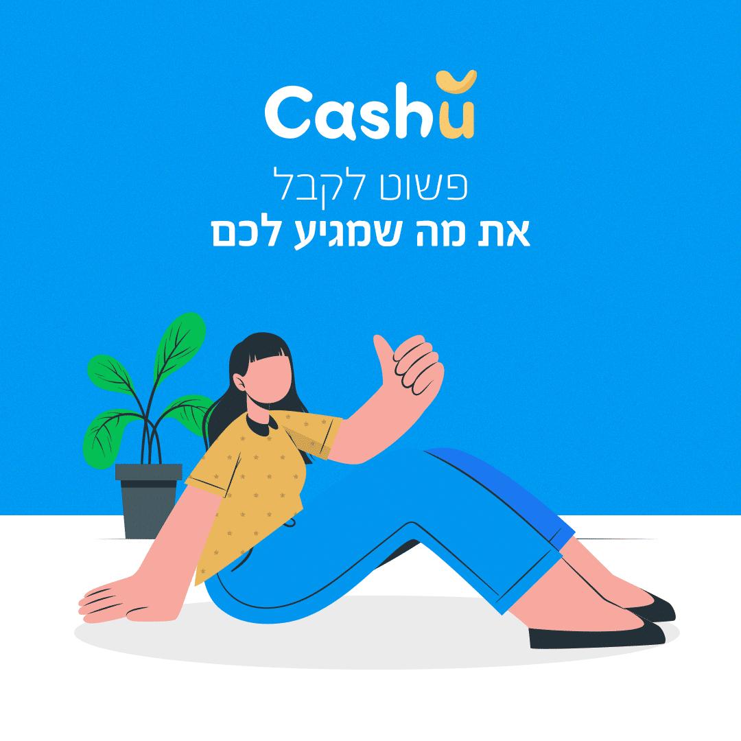 Cashu_001