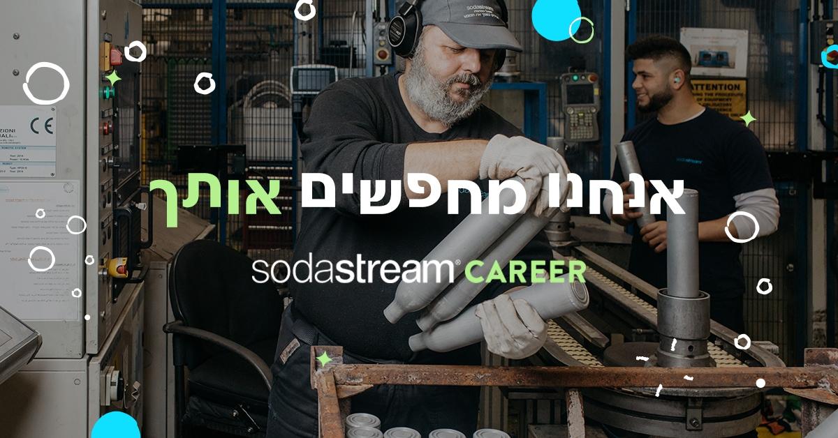 sodastream-1-4